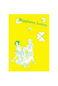 Happiness Leaves