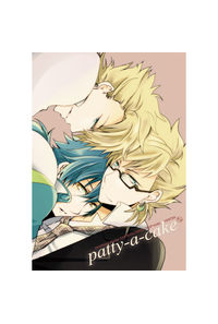 patty-a-cake