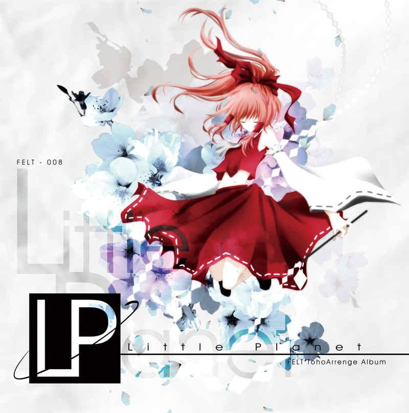 Little Planet [FELT(NAGI☆)] 東方Project