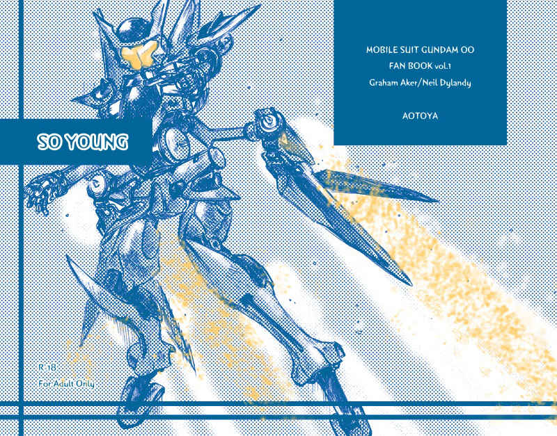 SO YOUNG [青砥屋(雨野とりせ)] 機動戦士ガンダム00