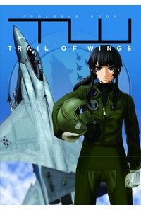 Trail of Wings PROLOGUE BOOK DC Edition