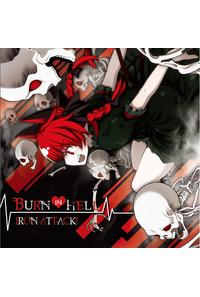 【とらのあな限定版DVD付】BURN IN HELL