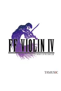 FF VIOLIN IV