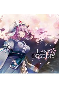 LAST DESTINY