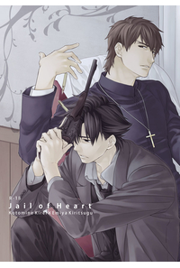Jail of Heart