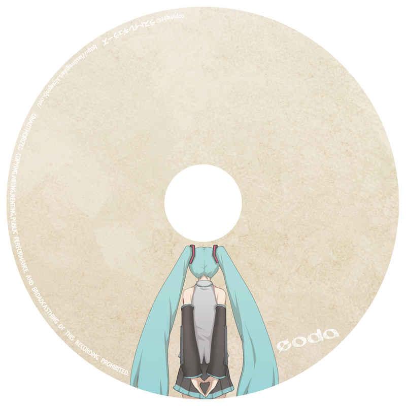 変拍子コンピレーションアルバム3「¢oda」
