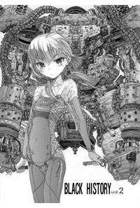 BLACK HISTORY VOL2
