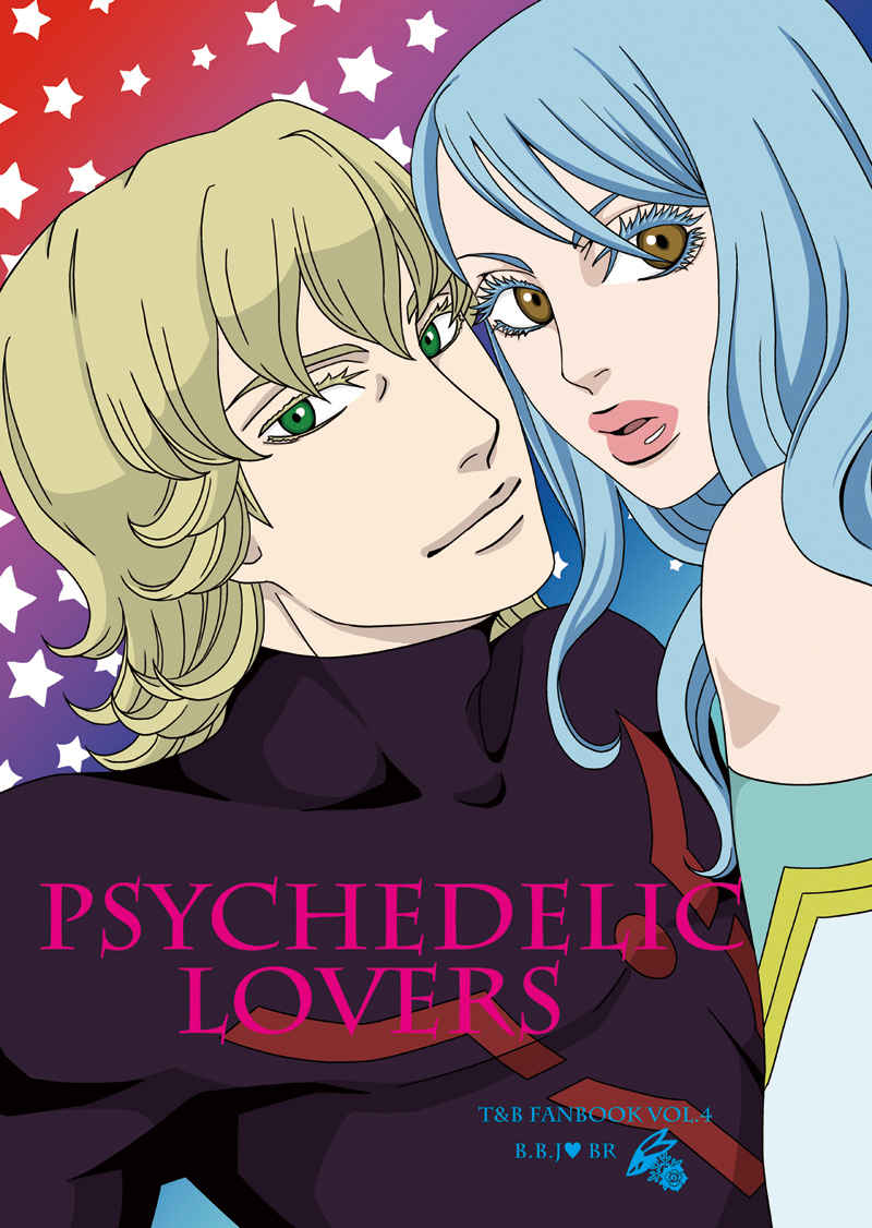 PSYCHEDELIC LOVERS