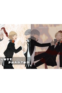 LOVE PHANTOM