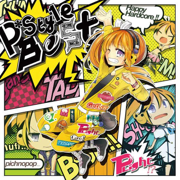 P*Style Best [pichnopop(P*Light)] オリジナル