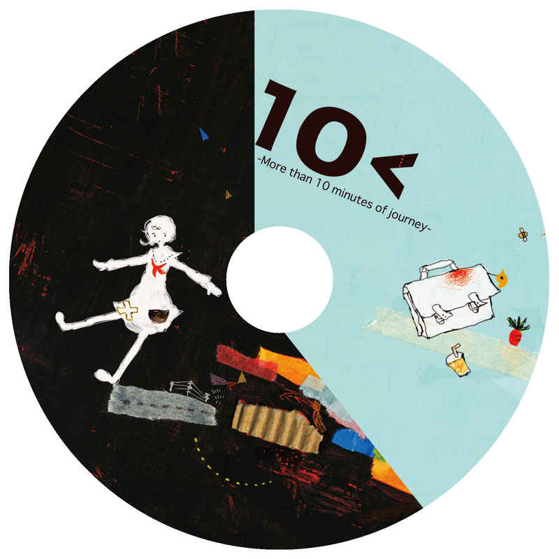 10< - More than 10 minutes of journey -