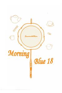 Morning Blue 18