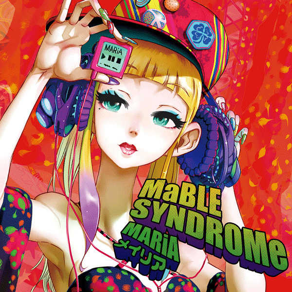 MaBLE SYNDROMe