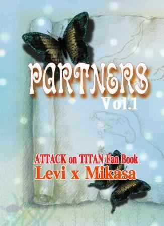PARTNERS Vol.1
