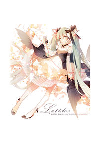 Latidos -Rella's VOCALOIDイラストコレクション-