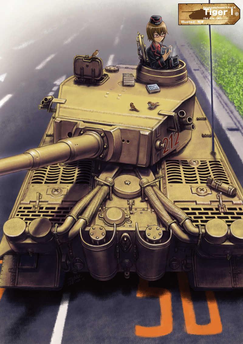 戦車道情景画廊