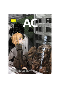 COMIC AC vol.04