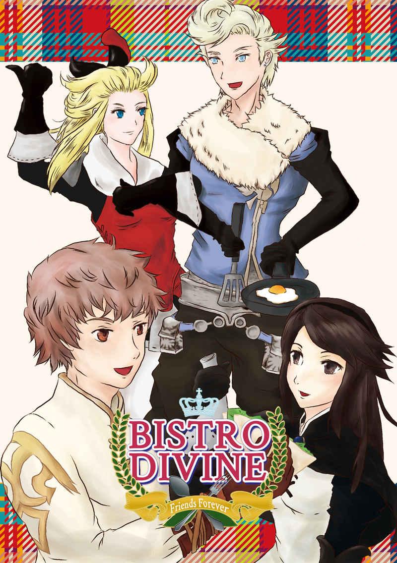 BISTRO DIVINE -Friends Forever- [7番目の魔術師(羽織 柚乃)] ブレイブリーデフォルト