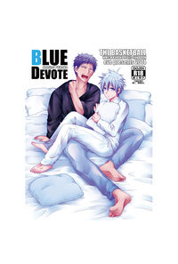 BLUE DEVOTE