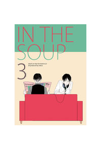 IN THE SOUP3