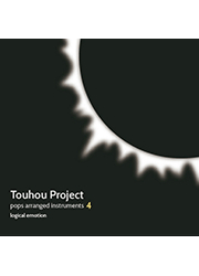Touhou Project pops arranged instruments4