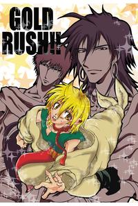 GOLD RUSH!!