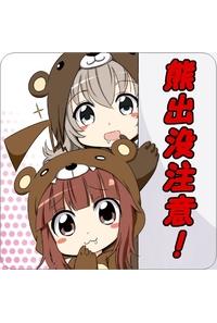 球磨&熊野の「クマ出没注意!」ステッカー【屋外使用可能】