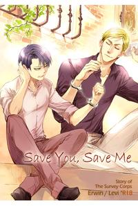 save you, save me