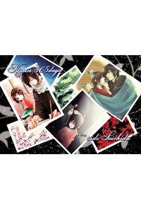 Kissin' 365days ~side Saichidu~