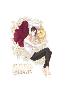 ユミクリ合同誌 Seventh Heaven
