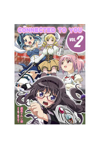 Connected to you Vol.2