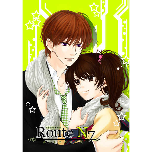 Route N7 [a-note(あよ)] BROTHERS CONFLICT