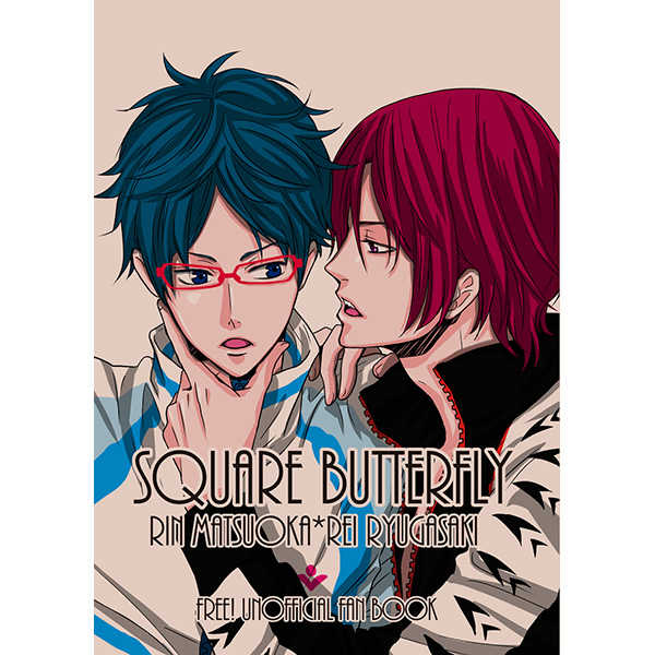SQUARE BATTERFLY [Fe(嘉子)] Free!