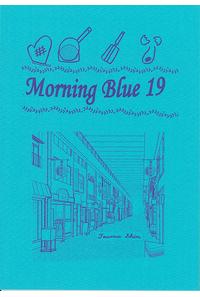 Morning Blue 19