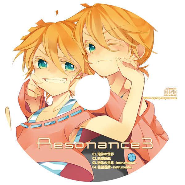 Resonance3