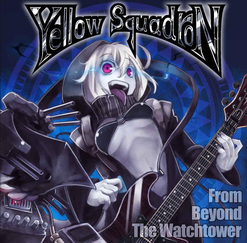 From Beyond The Watchtower [Yellow Squadron(Yellow Squadron)] 艦隊これくしょん-艦これ-