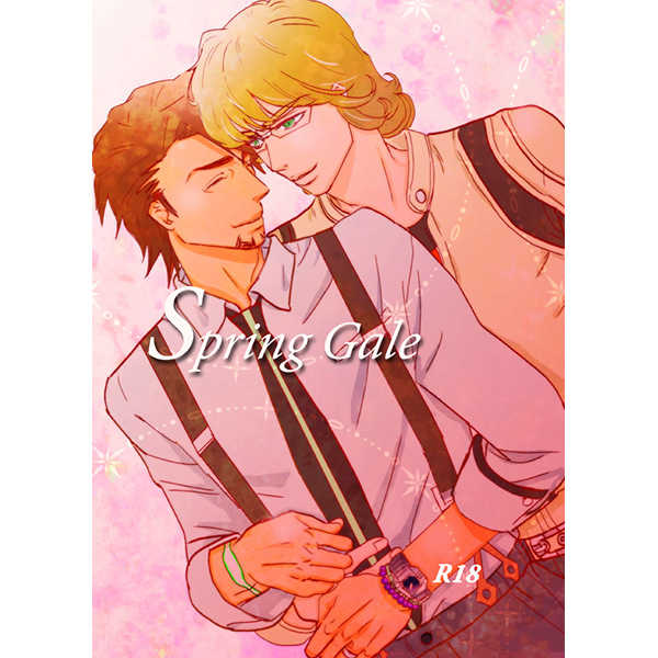 Spring Gale [I be(MM)] TIGER & BUNNY