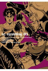 RE-recording 01