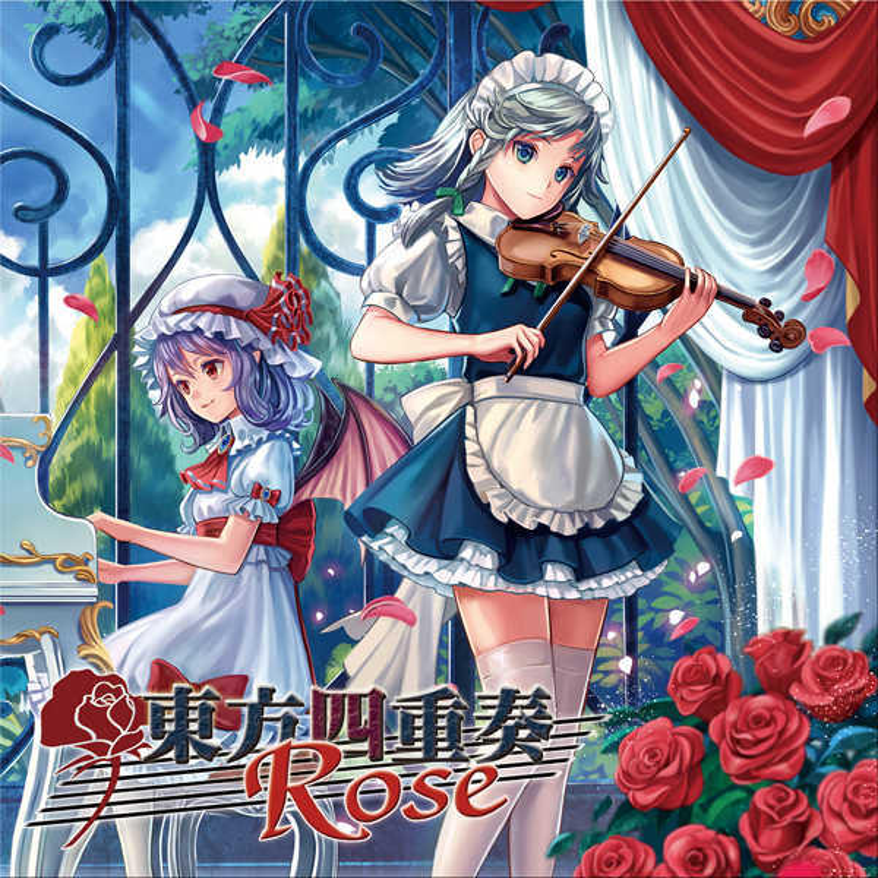 東方四重奏 Rose