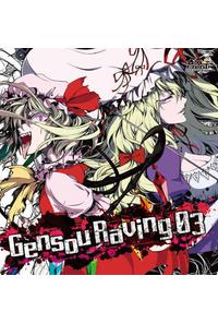 Gensou Raving3