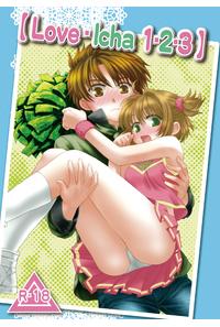 Love-Icha 1-2-3