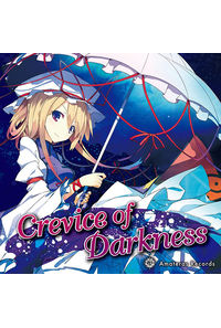 Crevice of Darkness