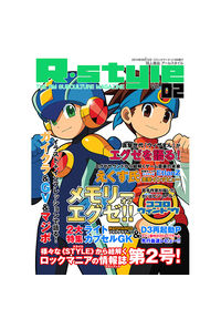 R・Style -同人雑誌アールスタイル02