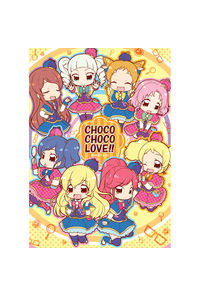 CHOCO CHOCO LOVE!!