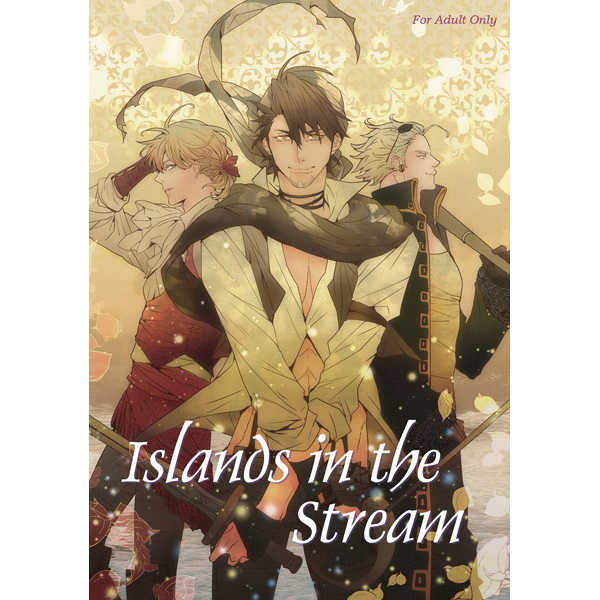 Islands in the stream [Liliental(篠崎まある)] TIGER & BUNNY