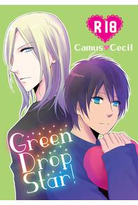 GreenDropStar