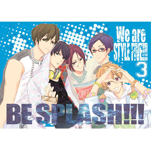 WE ARE STYLE FIVE!!! 3―BE SPLASH!!!―