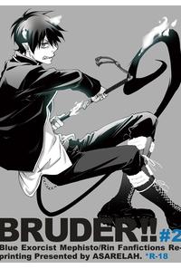 BRUDER!!#2