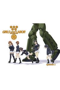 GIRLS und LABOR