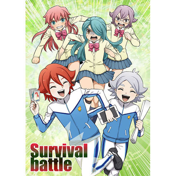 Survival battle